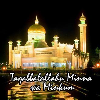 taqabbalallahu-minna-wa-minkum-2