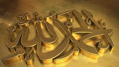 Alhamdulillah 1