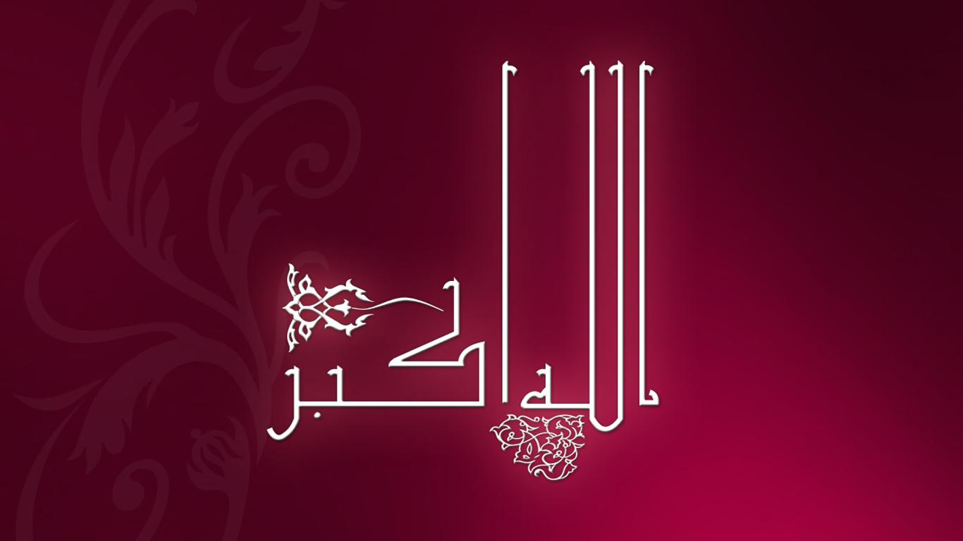 Islamic_Wallpaper_Allahu_akbar_007-1366x768
