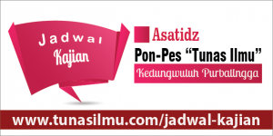 JADWAL KAJIAN